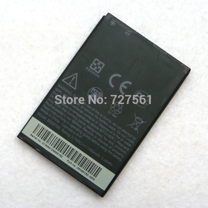 Original BG32100 Rechargeable Phone Battery for HTC Incredible S G11 Desire S G12 A7272 Desire Z bg32100 Replacement Batteries(China (Mainland))