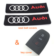 Buy Car-styling remote control key cover selt belt covers Audi q7 a3 Q3 A4L A6 8L q5 automobiles car accessories key case fob for $6.28 in AliExpress store