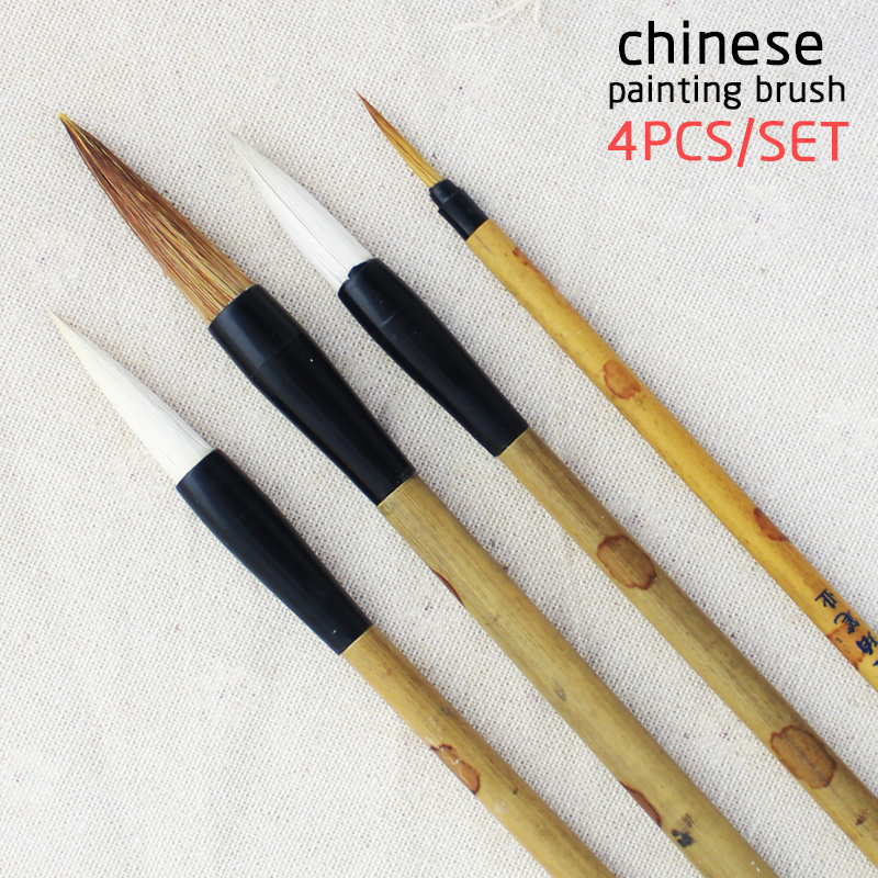 Online get cheap chinese art supplies Chinese calligraphy pens