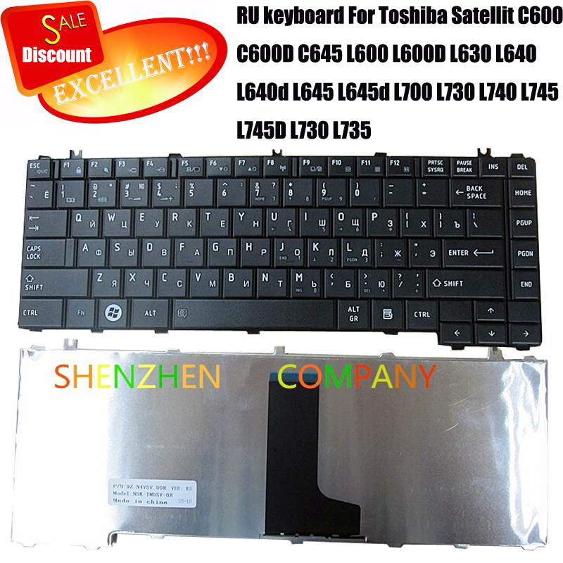 RU Laptop Keyboard 100% new Free shipping For TOSHIBA Satellite C600 C600D C645 L600 L600D L630 L640 L640d L645 L645d L700 L730(China (Mainland))