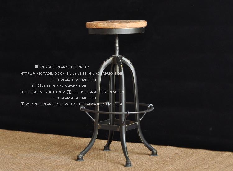 American do the old wrought iron bar stools rotating chair lift bar coffee bar stool wood bar stool high chair<br>