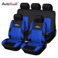 AUTOYOUTH Tire Track Detail Style Polyester Car Seat Cover Universal Fit Most Car Covers Car Seat Protector Seat Covers 3 Colour(China (Mainland))