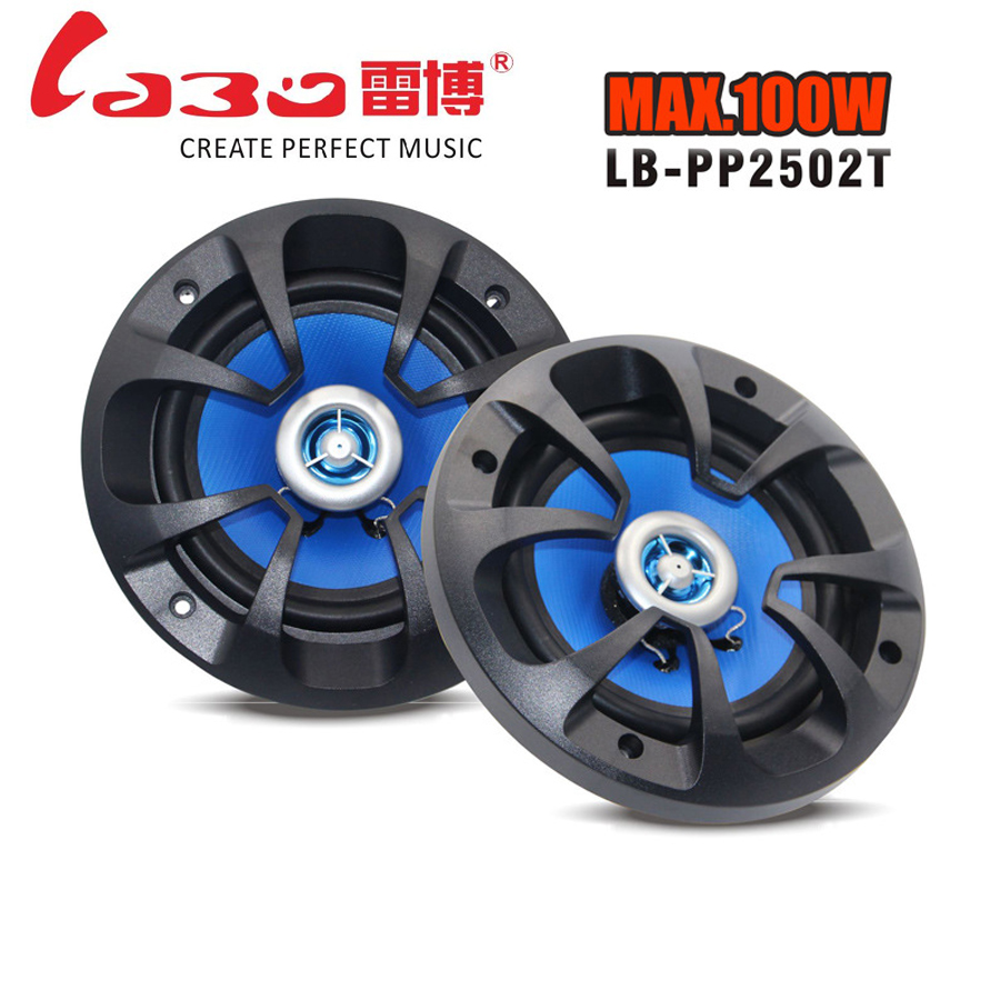 Hot Sale LABO LB-PP2502T Classic High Quality 5-inch Car Coaxial Speakers Car Audio Speakers 2-way High-end Car Coaxial Horn(China (Mainland))