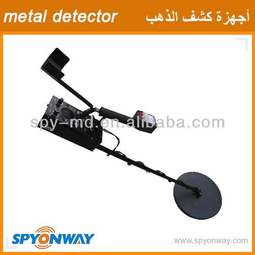 2014 New Arrival! High Sensitivity Profasional Underground Metal Detector Gold Silver Diamond Metal Detector