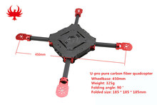 DIY FPV drones U-pro folding quadcopter frame Wheelbase 450-550-650mm pure carbon fiber carry Gopro