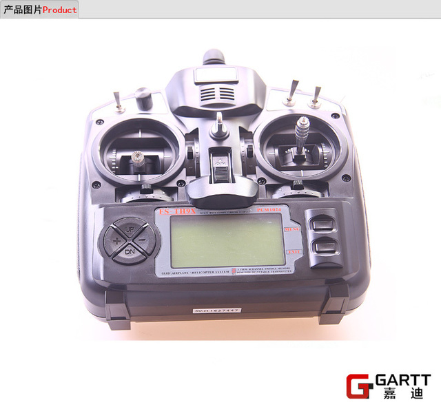 FS FlySky FS-TH9X-B 2.4G 9 Channel RC Radio Transmitter & Receiver Mode 2