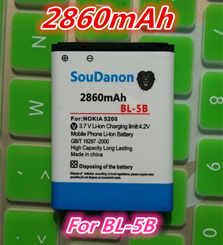 2860mah BL-5B / BL 5B High Capacity Battery for Nokia 3230/5070/5140/5140i/5200/5300/5500/6020/6021/6060 etc Mobile Phones