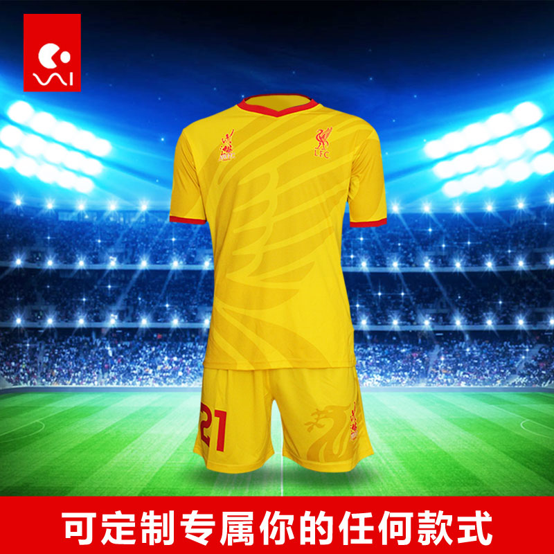 2016Make your own design soccer jersey custom personality men's soccer uniform with your team logo.(China (Mainland))