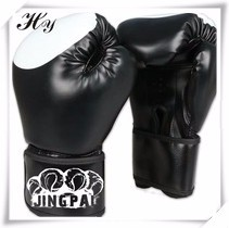 Guantes-De-Boxeo-Women-And-Men-Gloves-Mma-Sanda-Color-Red-Blue-Luvas-Muay-Thai-Breathable