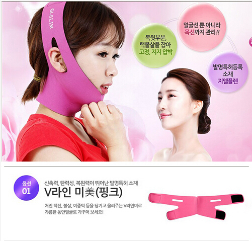 2015 Korea Facial Slimming Mask 3D Molding Face-lift bandages V face Tighten the double chin Shaping Mask Skin Care tools(China (Mainland))