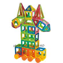 132pcs Mini Model & Building  Magnetic  Blocks Toy Set  Magnetic Designer Construction  Plastic  Educational Toys  For Kids Gift(China (Mainland))