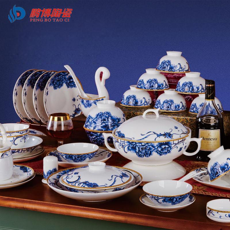 Achetez en gros bleu porcelaine de vaisselle en ligne for Grossiste vaisselle restaurant