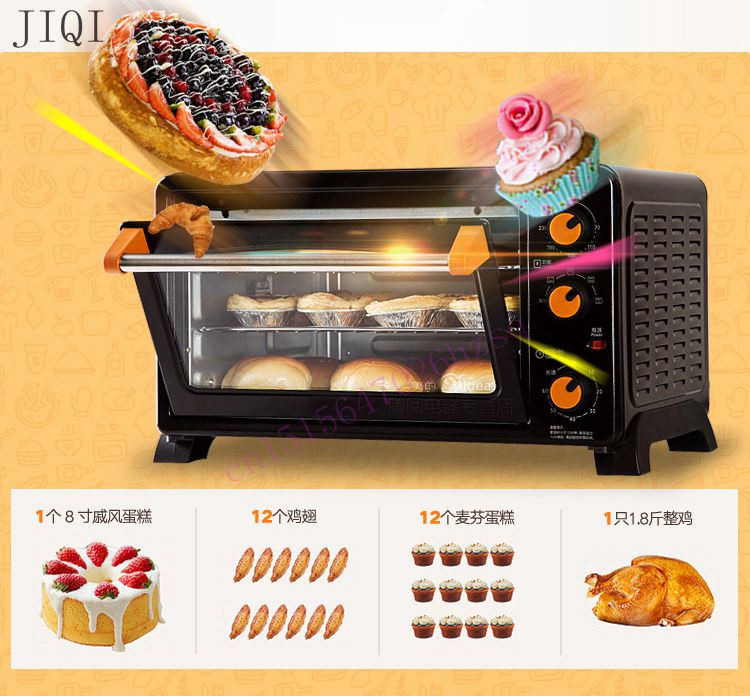 25L electric oven home freestanding Pizza cake toaster oven timer kitchen appliances(China (Mainland))