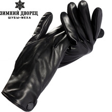 warm winter mens gloves ,Genuine Leather,Cotton,Adult,Rice white,Spandex,winter gloves men genuine leather, Free shipping(China (Mainland))