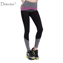 Detector Women Yoga Pants High Elastic Fashion Professional Sports Trousers Fitness Women Running Pants Leggings Capris