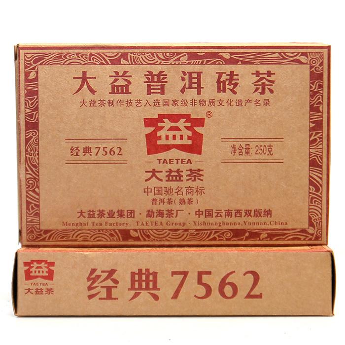 Free Shipping Yunnan Pu Er Tea 2013 Yr Classic Menghai Dayi 7562 301 batches Ripe Puer