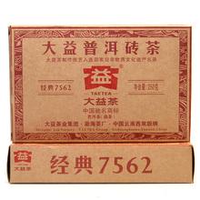 Free Shipping Yunnan Pu'Er Tea 2013 Yr Classic Menghai Dayi 7562 301 batches Ripe Puer Brick Tea 250g