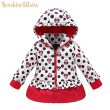 2015 New Arrival Minnie Kids Clothing Long Sleeve Winter Coat Jacket Down Children Girls Keep Warm White Duck Down Hight Quality