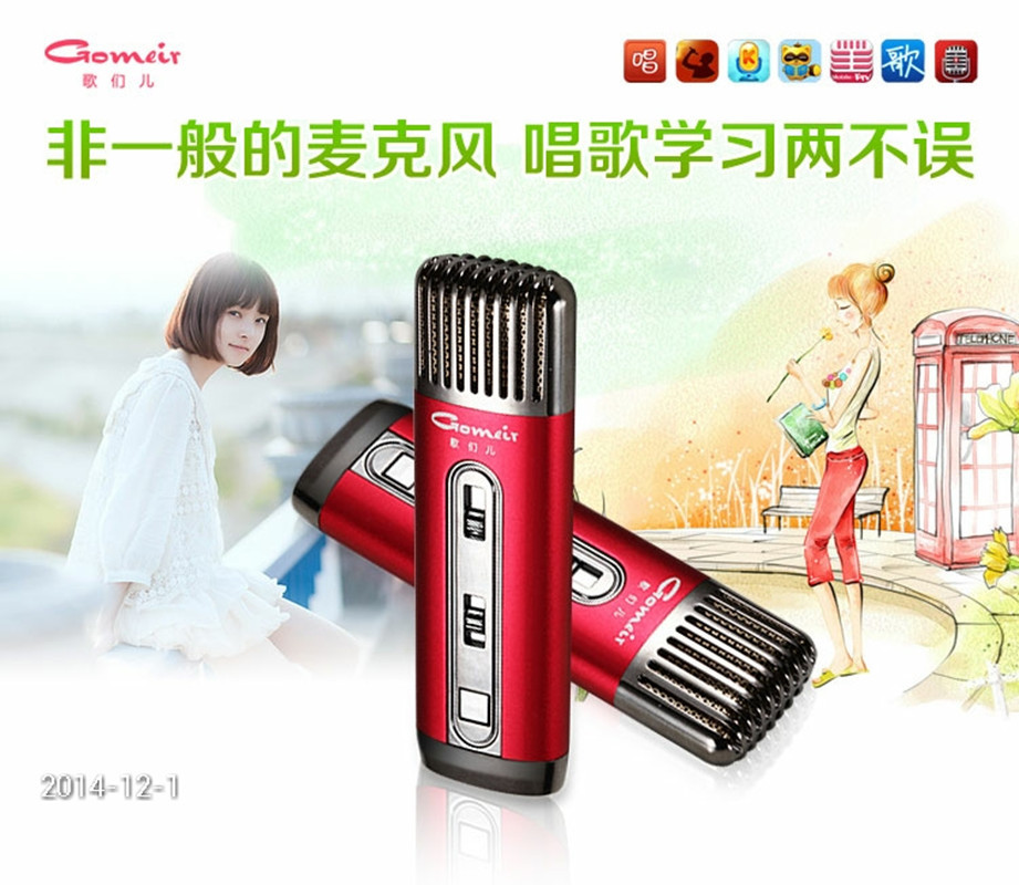 Sing the song son K188 handheld karaoke capacitor microphone android apple mobile phone special tablet computer microphone(China (Mainland))