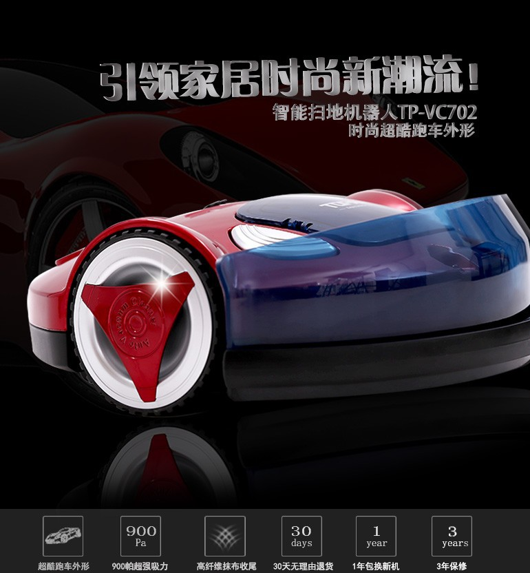 Topan intelligent wireless Sweeper mopping robot fully automatic household vacuum cleaner import Mute on the remote machine(China (Mainland))