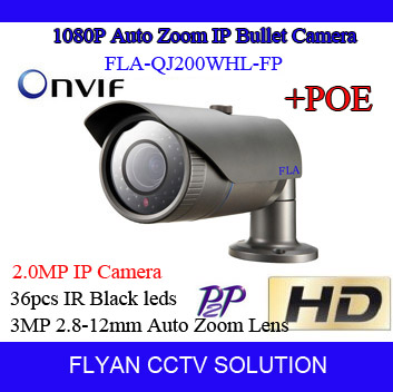 "Фотография 1/2.8"" 2MP IMX322 IP Outdoor Waterproof H.264 MJPEG Camera 1080P 2.0MP POE P2P Real Time 2.8-12 Motorized Zoom Onvif IR 40M IP66"