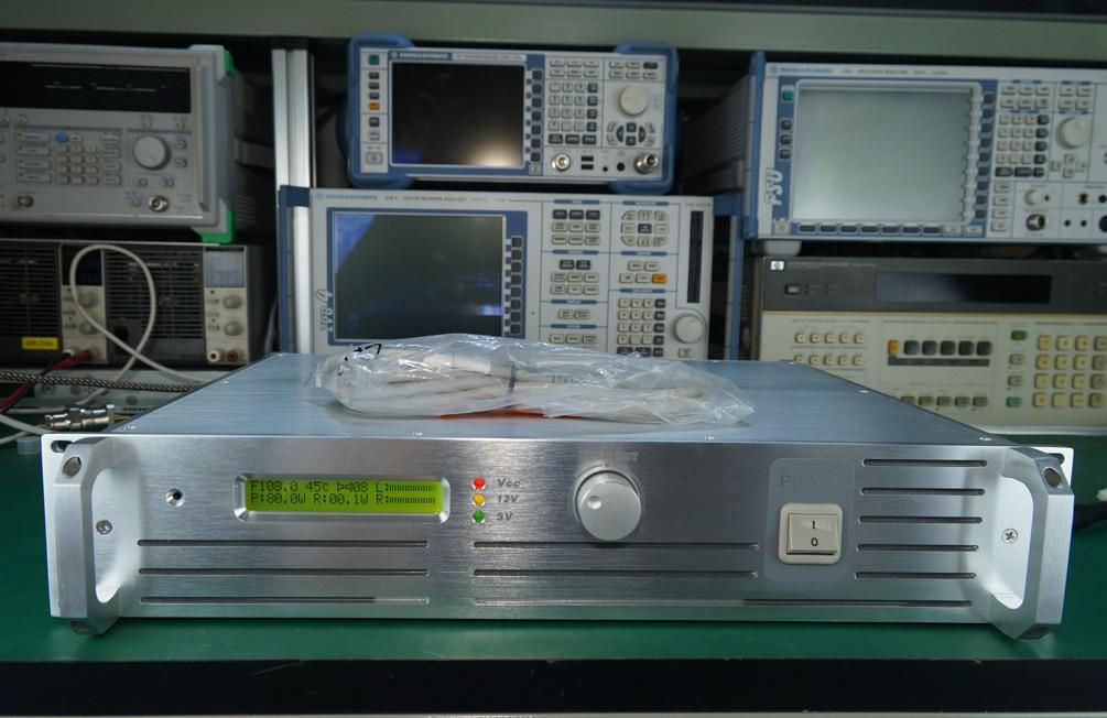Chuan Island electronic CZET1500 0150W FM stereo FM broadcast transmitter FM transmitter(China (Mainland))