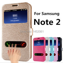 High Quality View Window Flip Luxury PU Leather Case For Samsung Galaxy Note 2 II N7100 Cover With Stand Design Phone Bags Cases(China (Mainland))