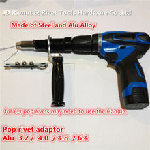6.4mm POP Rivet tool  CORDLESS pop  Rivet DRILL  3.2- 6.4 electric riveter gun blind rivet gun