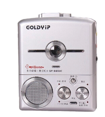 Gold GP-665UC mp3 video machines tape recorder U disk / TF card player Multifunction(China (Mainland))