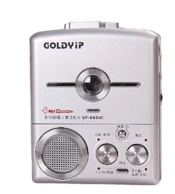 Gold GP-665UC mp3 video machines tape recorder U disk / TF card player Multifunction(China (Mainland))
