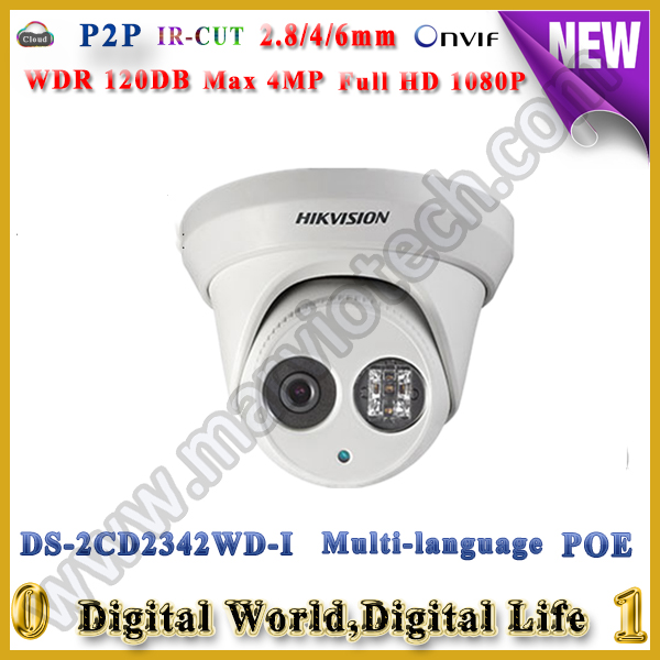 free shipping English 4MP ds-2cd2342wd-i EXIR CCTV Camera,120db ip camera POE replace old ds-2cd2332-i lower bit rate(China (Mainland))
