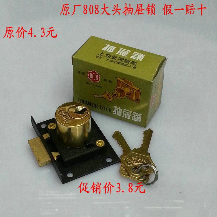808 brand new Suochang Shanghai copper Drawer Drawer 808 ( bulk ) Genuine diameter 22(China (Mainland))
