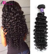 Beauty Brazilian Deep Wave Hair Grade 7A Unprocessed Virgin Hair 4 Bundles Deals Brazilian Hair Deep Wave Human Hair Weaving(China (Mainland))