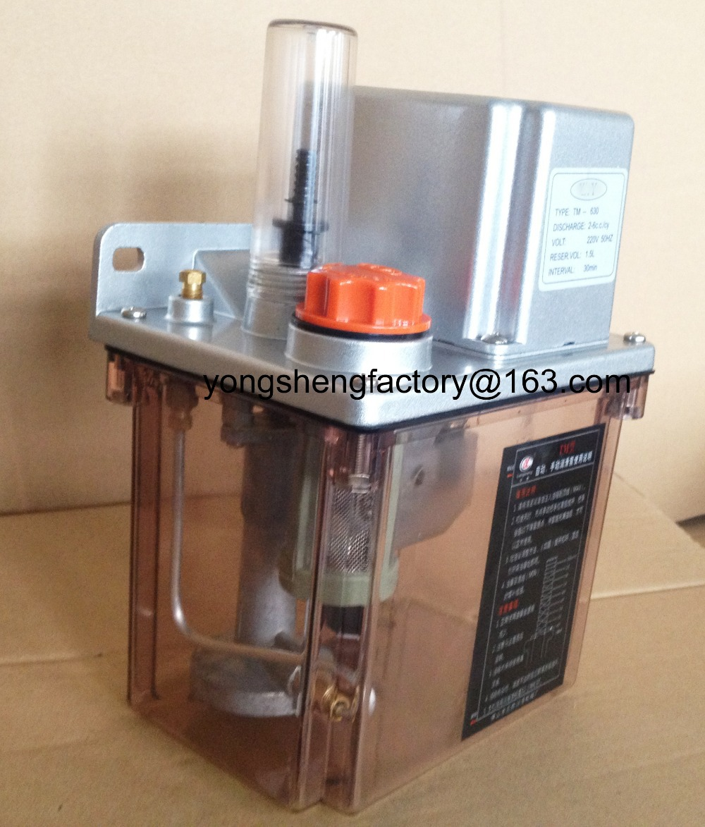 Electric intermittent lubrication oil pump/oil lubricator/lubricating unit TM630 for centralized lubrication system/CNC machine(China (Mainland))