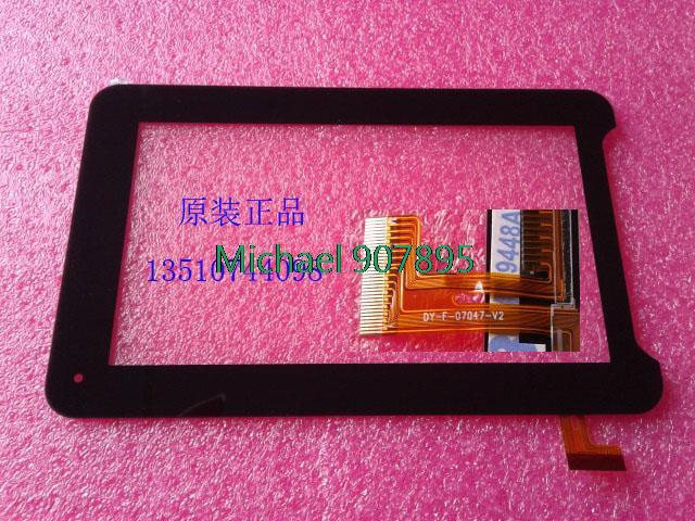 LIFETAB 7inch capacitive touch screen and external screen DY-F-07047-V2