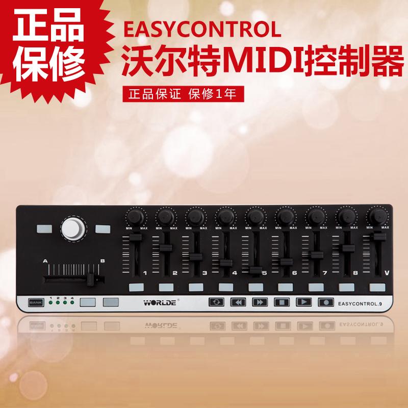 Worlde easycontrol midi controller music keyboard(China (Mainland))