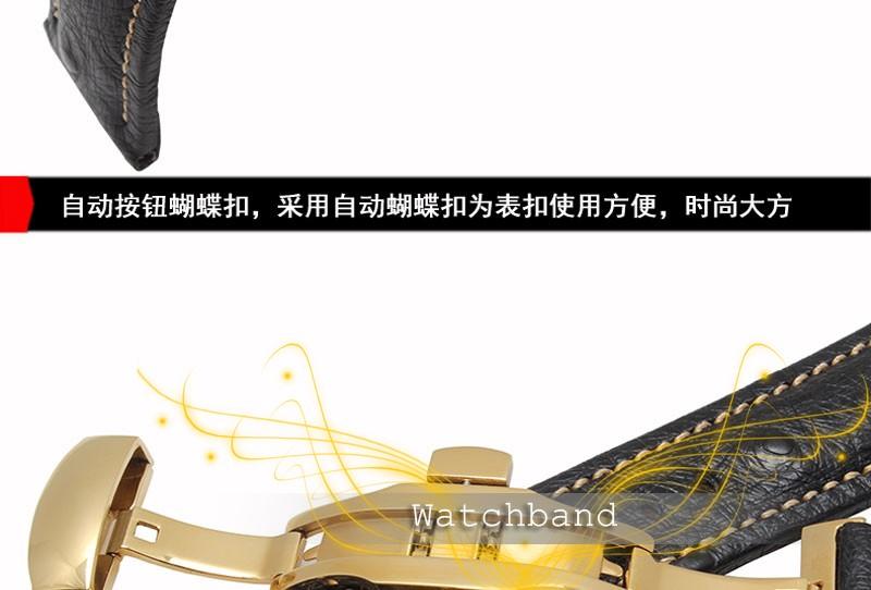 Бесплатный shipping18mm 20 мм 22 мм Черный Коричневый Страус зерна Золотые бабочки пряжкой Мягкие Неподдельной Кожи Смотреть Группы Ремень
