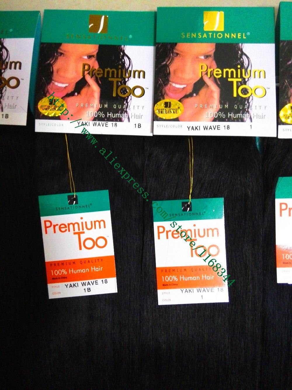 Премиум тоже смешанные волосы яки волна 8 «- 20» цвет 1# 1b 2# 4# завод розетки дешевой цене