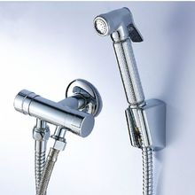 Copper valve supercharged small shower toilet valve malfunction gun Angle bidet nozzle also for garden use 8075(China (Mainland))