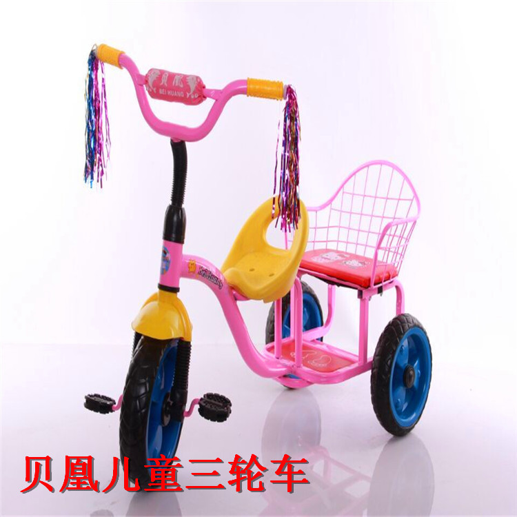 Two child can ride on both or twins double pedal type children's tricycle(China (Mainland))