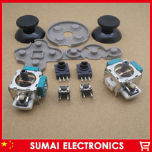 1set Conductive Rubber Pads Button & LT RT Trigger Switch & LB RB Switch &3D Joystick&Analog Thumbstick Thumbsticks For Xbox360