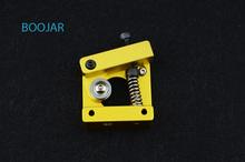 DIY MK8 extruder kit aluminum block head 3D printer parts single extruder nozzle mounting block free