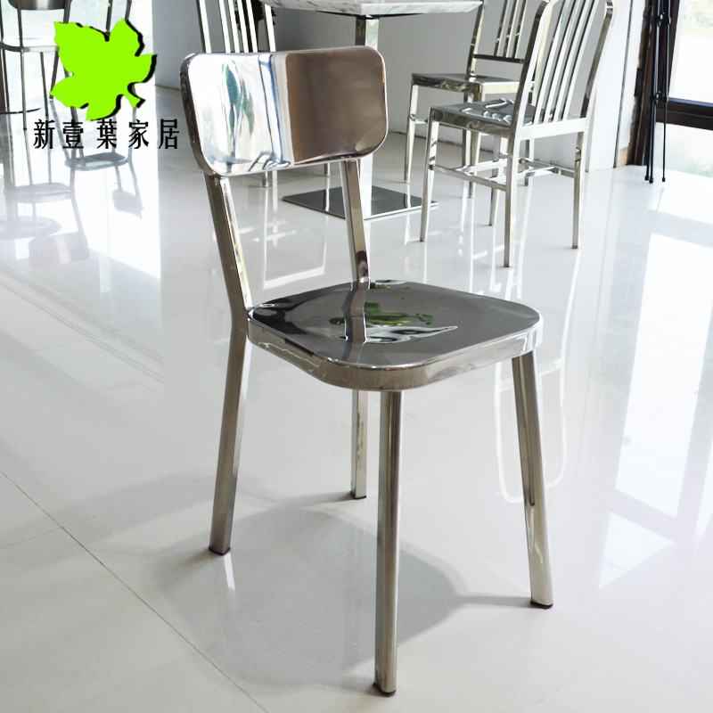 Specials ikea full stainless steel dining chair modern for Metal design chair