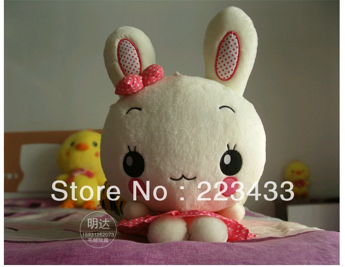 M'lele Happy Easter rabbit 45cm pink free shipping 1pc(China (Mainland))