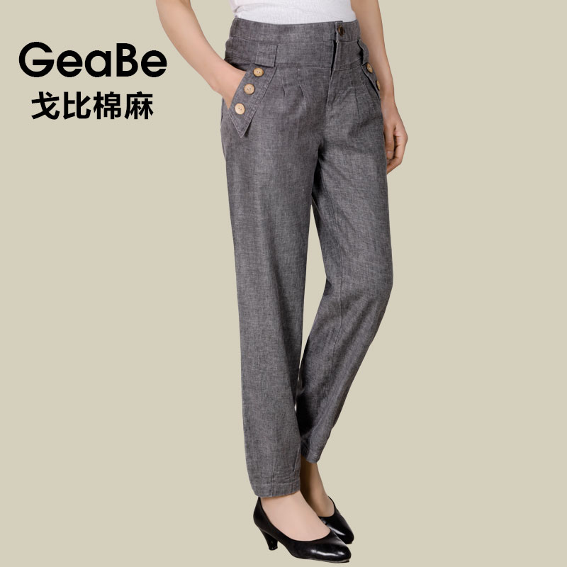 summer spring autumn casual cotton linen fluid female pants ankle length straight Women trousers gray beige button - Online Store 918297 store