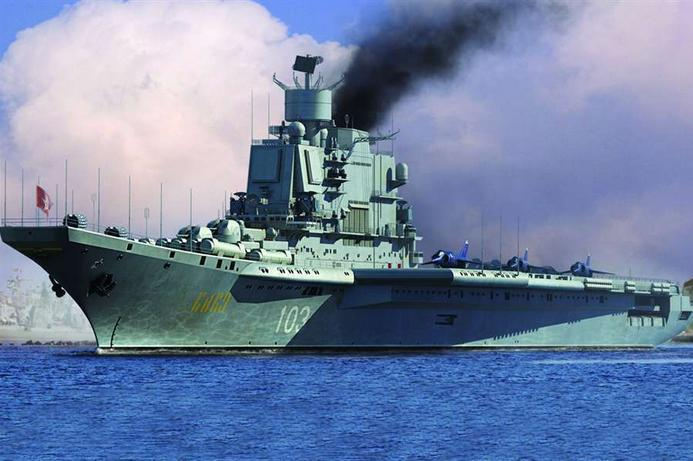 HobbyBoss model 83416 1/700 Soviet Aircraft Carrier Baku plastic model kit(China (Mainland))