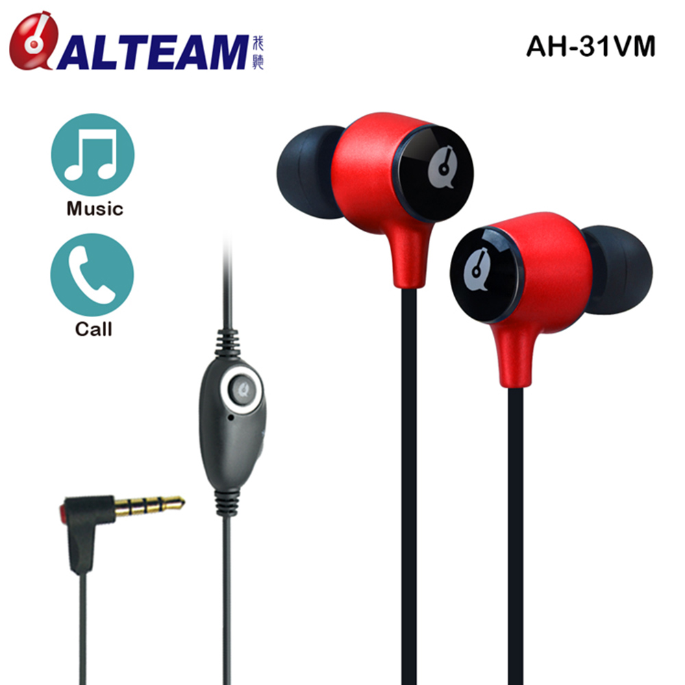 For iPhone Samsung All Mobile Phone MP3 MP4 Bass Music In-Ear Earphone Earphones Ear Phones With Microphone and Volume Control(Taiwan)
