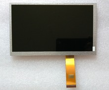Hanstar  8' inch high brightly 660CD 1024 600 carpc LCD panels Can be used with USB capacitive touch screen(China (Mainland))