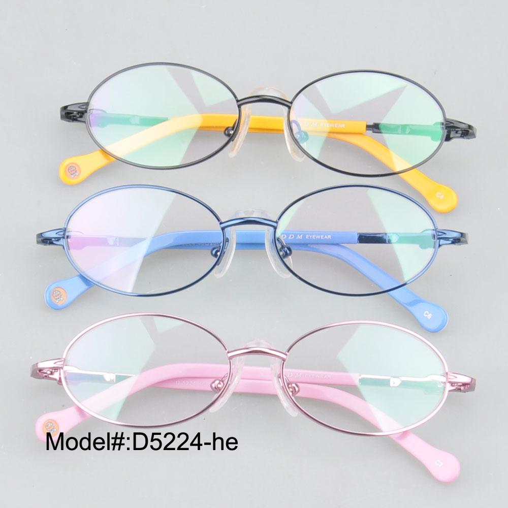 Eyeglass Frames Latest Styles : Latest Eyeglass Styles Promotion-Shop for Promotional ...