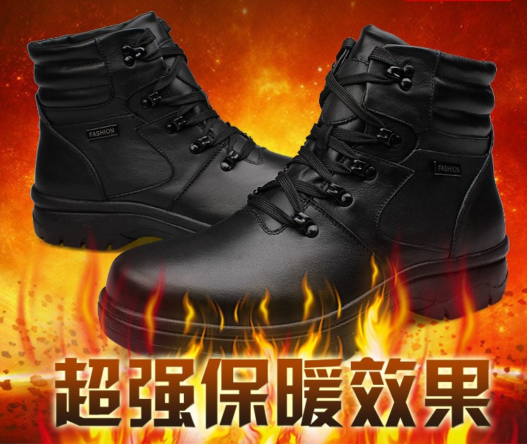 2016 Winter men big size 50 51 52 53 cotton shoes Rabbit Fur Genuine leather warm Boots thick thermal protection shoes Yx-239<br><br>Aliexpress